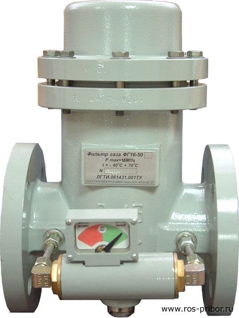 ФГ/16-50/В фильтр газа